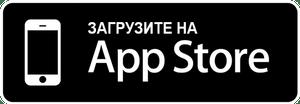 Приложение Беру ру для Android и iOS
