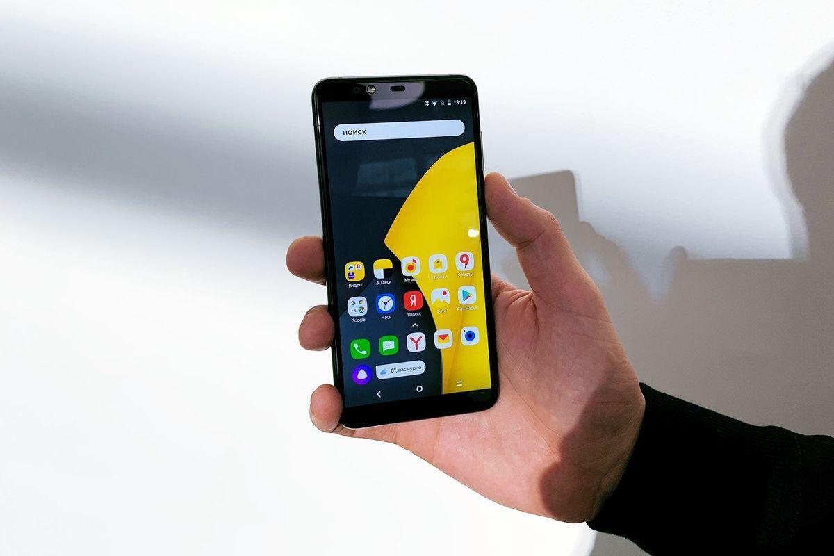 Яндекс.Телефон с Алисой со скидкой на Беру ру!